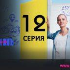 Лысая Полина Максимова в 2020 году